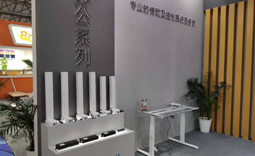 RICHMAT Attends Shanghai FMC Expo 2019