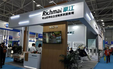 RICHMAT brings various black technologies to 2019CMEF international medical device exhibition.